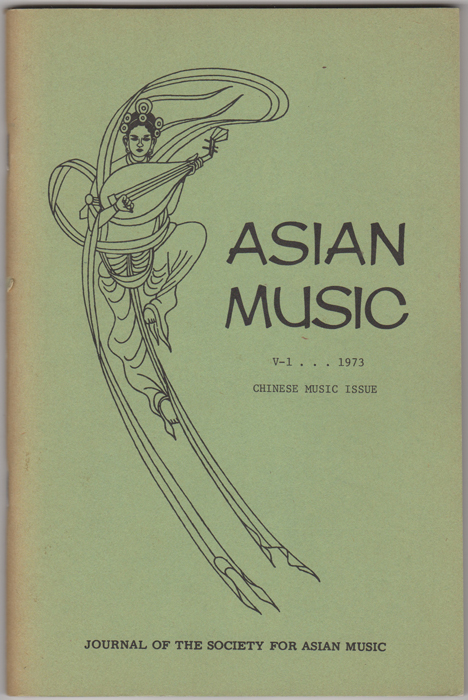 Asian music journal
