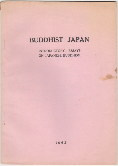 Essays About Business Buddhist Japan Introductory Essays On Japanese Buddhism Healthy Eating Essays also Essay Of Newspaper Buddhist Japan Introductory Essays On Japanese Buddhism  Shinsho  Obesity Essay Thesis