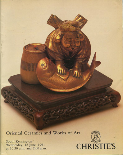Oriental Ceramics and Works of Art. 12 June, 1991. Christie's.