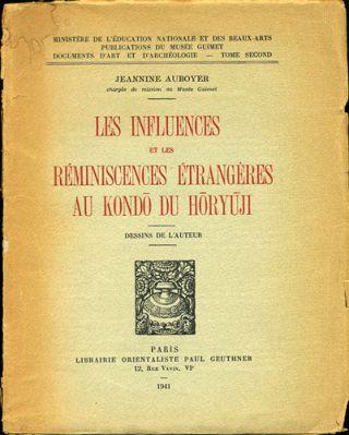Les Influences et les Reminiscences Etrangeres au Kondo du Horyuji. Ministere de l'Education Nationale et des Beaux-Arts. Publications du Musee Guimet. Documents d'Art et d'Archeologie - Tome Second. Jeannine Auboyer.