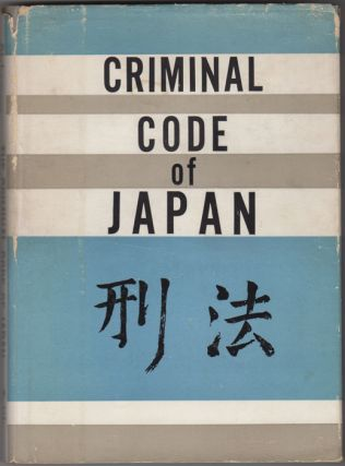 The Criminal Code of Japan. As Amended in 1954 and the Minor Offenses Law of Japan. Thomas L. Blakemore, trans.