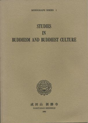 Studies in Buddhism and Buddhist Culture. Ryusho Hikata.