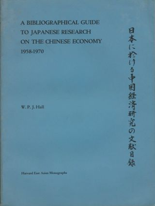 A Bibliographical Guide to Japanese Research on the Chinese Economy (1958-1970). W. P. J. Hall,...